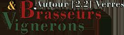 Brasseurs et Vignerons – Autour [2.2] Verres
